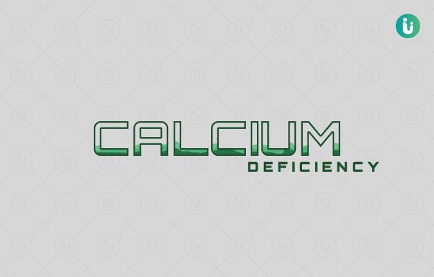 ক্যালসিয়ামের অভাব