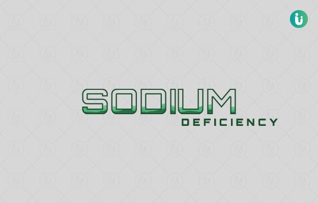 सोडियम की कमी