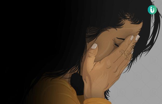 डिप्रेशन (अवसाद)